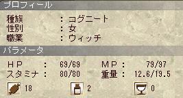 1108b.JPG