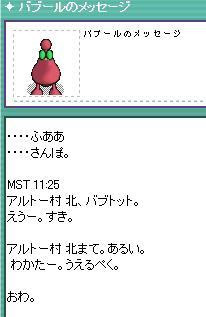 1127a.JPG