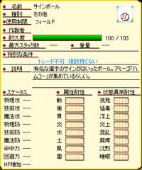 1004bb